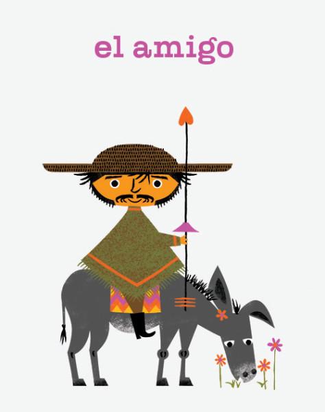 dq_amigo