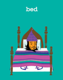 dq_bed