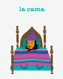 dq_cama