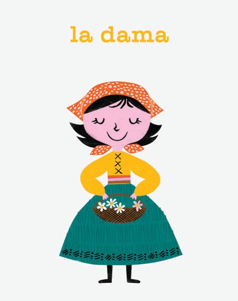 dq_dama